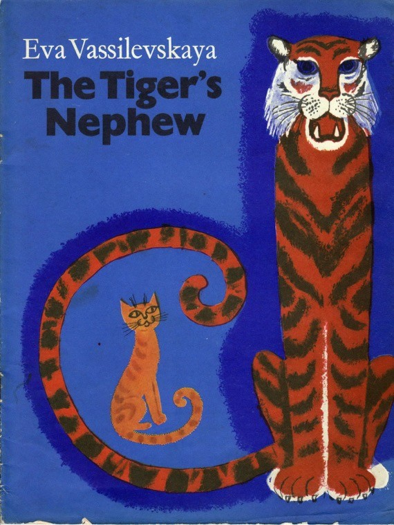 The Tiger's nephew