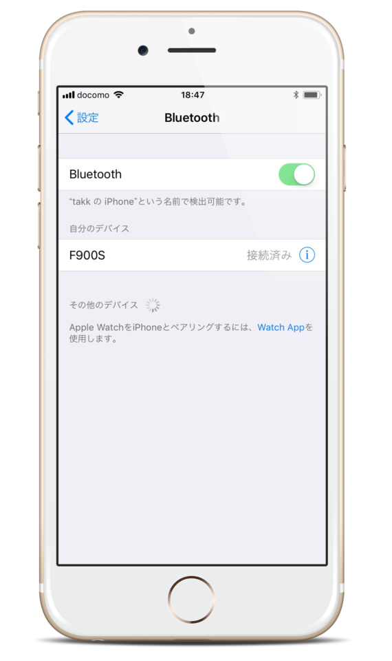 iPhoneでBluetooth設定画面