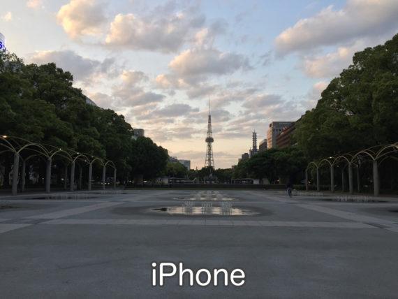 テレビ塔の見える広場iPhone