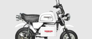 モンキーみたいな電動バイク『フロスティEV』
