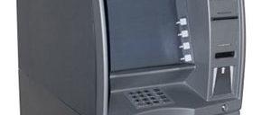 銀行ATMで入金が少なくカウントされる可能性